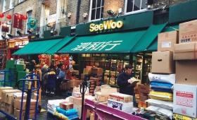 伦敦中超大盘点,异乡人也可轻松温暖中国胃...