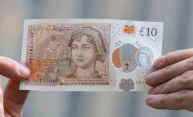 英国硬币纸币那么多,傻傻分不清?一篇教你快速辨认