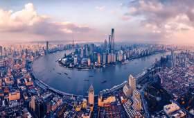 2020年最新版留学生落户政策解析及办理步骤——上海篇