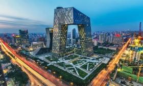 2020年最新版留学生落户政策解析及办理步骤——北京篇
